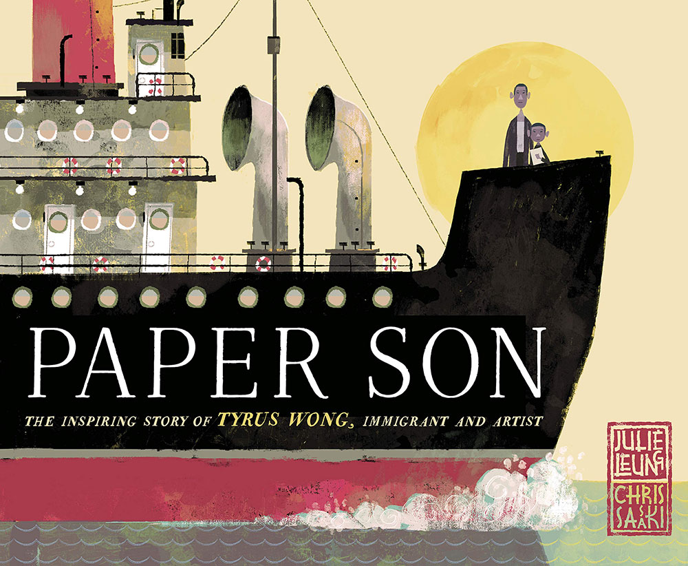 Illustrated cover of picture book Paper Son
