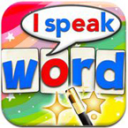 Word Wizard icon