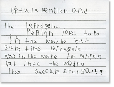 1st Grade, Writing Sample 2 Image